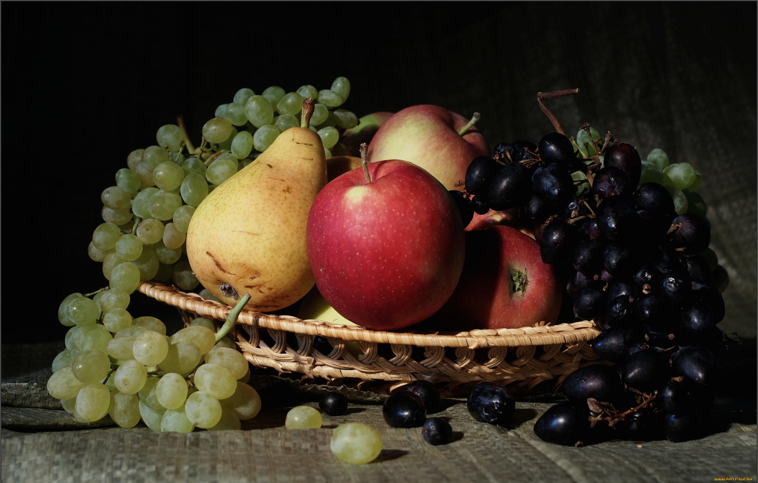 картинка натюрморт пошагово яблоко виноград этого